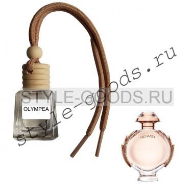 Ароматизатор в машину Olympea, 8 ml