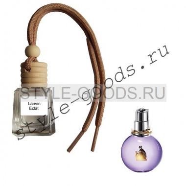 Ароматизатор в машину Lanvin Eclat d`Arpege, 8 ml
