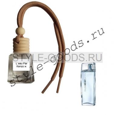 Ароматизатор в машину Kenzo L`eau Par, 8 ml (ж)