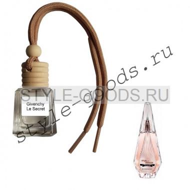 Ароматизатор в машину Givenchy Le Secret, 8 ml