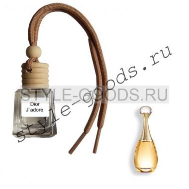 Ароматизатор в машину Dior J`adore, 8 ml