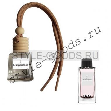 Ароматизатор в машину D&G 3 L`Imperatrice, 8 ml