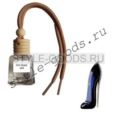 Ароматизатор в машину CH Good Girl, 8 ml