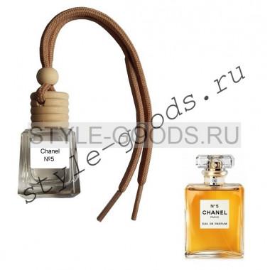 Ароматизатор в машину Chanel № 5, 8 ml