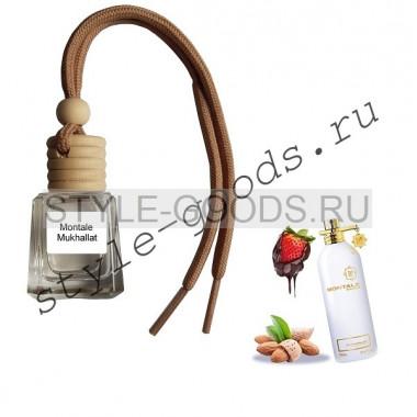 Ароматизатор в машину Mukhallat, 8 ml (ж/м)