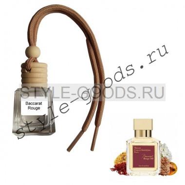 Ароматизатор в машину Baccarat Rouge 540, 8 ml (ж/м)