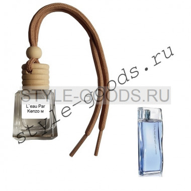 Ароматизатор в машину Kenzo L`eau Par, 8 ml (м)