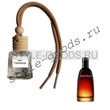 Ароматизатор в машину Dior Fahrenheit, 8 ml