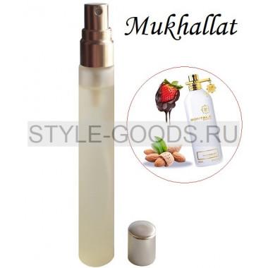 Пробник духов Montale Mukhallat,15 ml