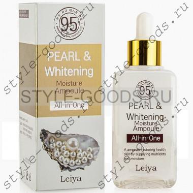 Сыворотка Leiya Pearl & Whitening Moisture Ampoule