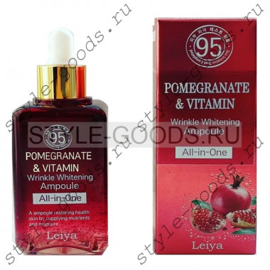Сыворотка Leiya Pomegranate&Vitamin Wrinkle Whitening Ampoule
