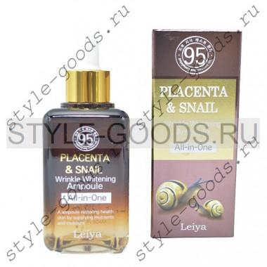 Сыворотка Leiya Placenta&Snail Wrinkle Whitening Ampoule