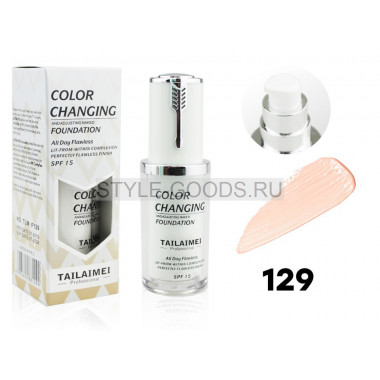 Тональная основа Tailaimei Color Changing White, № 129