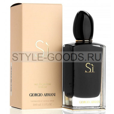 Парфюм Armani Si Intense edp, 100 ml (ж) с Б/К