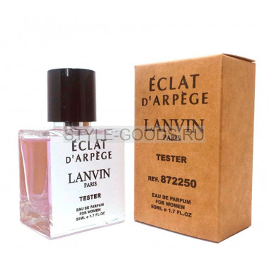 Tester LANVIN ECLAT D'ARPEGE 50ml