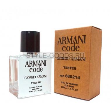 Tester GIORGIO ARMANI CODE 50ml (м)