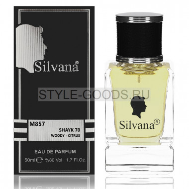 Парфюм Silvana 857 - Shaik №70 Men 50ml (м)