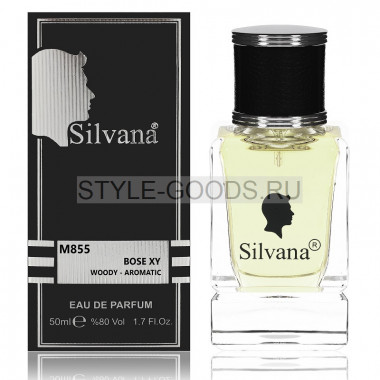 Парфюм Silvana 855 - Boss XY Men 50ml (м)