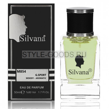 Парфюм Silvana 854 - Gucci by Gucci Sport 50ml (м)