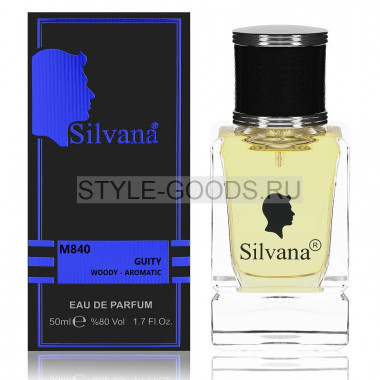Парфюм Silvana 840 - Gucci Guilty 50ml (м)