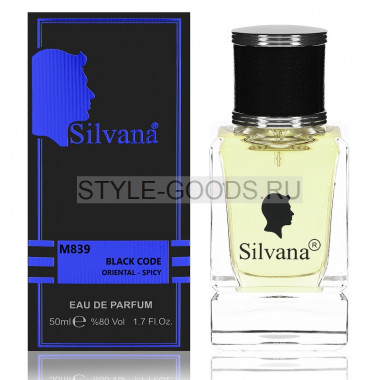 Парфюм Silvana 839 - Armani Black Code 50ml (м)