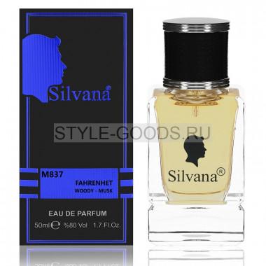 Парфюм Silvana 837 - Dior Fahrenheit 50ml (м)
