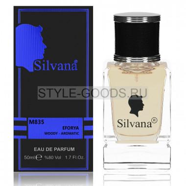 Парфюм Silvana 835 - Calvin Klein Euphoria 50ml (м)