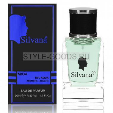 Парфюм Silvana 834 - Bvlgari Aqua 50ml (м)