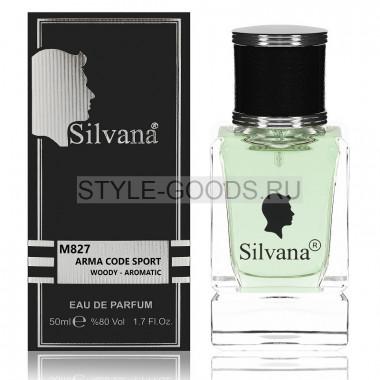 Парфюм Silvana 827 - Armani Code Sport 50ml (м)