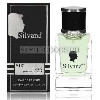 Парфюм Silvana 817 - Armani Acqua di Gio Men 50ml (м)