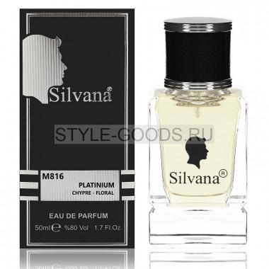 Парфюм Silvana 816 - Egoiste Platinum 50ml (м)