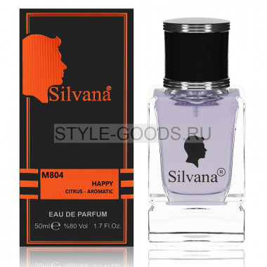 Парфюм Silvana 804 - Happy for Men 50ml (м)