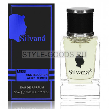 Парфюм Silvana 833 - Banderas King of Seduction 50ml (м)