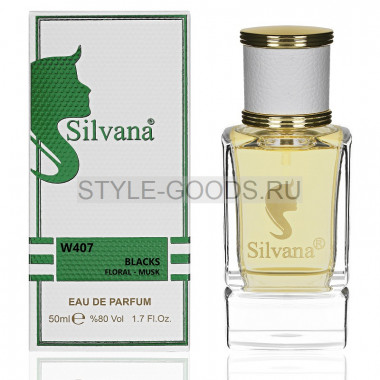 Парфюм Silvana 407 - Paco Rabanne Black XS 50ml (ж)