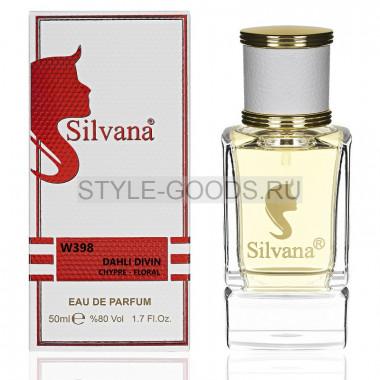 Парфюм Silvana 398 - Givenchy Dahlia Divin 50ml (ж)
