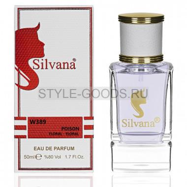 Парфюм Silvana 389 - Dior Poison 50ml (ж)