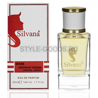 Парфюм Silvana 388 - Dior Midnight Poison 50ml (ж)