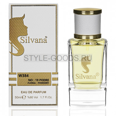 Парфюм Silvana 384 - Chanel №19 Poudre 50ml (ж)