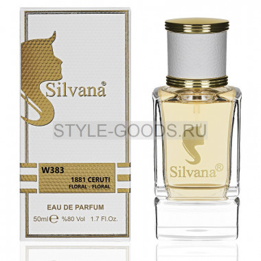Парфюм Silvana 383 - Cerruti 1881 50ml (ж)