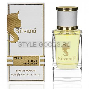Парфюм Silvana 381 - CH 212 VIP 50ml (ж)