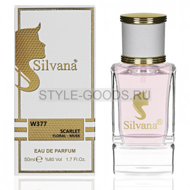 Парфюм Silvana 377 - Cacharel Scarlett 50ml (ж)