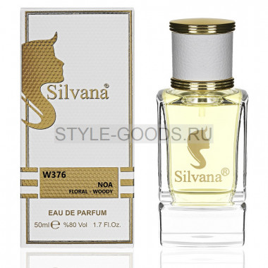 Парфюм Silvana 376 - Cacharel NOA 50ml (ж)