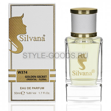 Парфюм Silvana 374 - Her Golden Secret A. Banderas 50ml (ж)