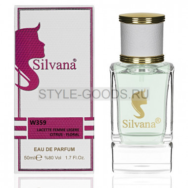 Парфюм Silvana 359 - Lacoste Legere Pour Femme 50ml (ж)