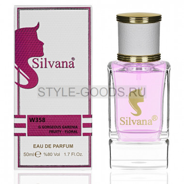 Парфюм Silvana 358 - Gucci Gardenia Limited Edition 50ml (ж)