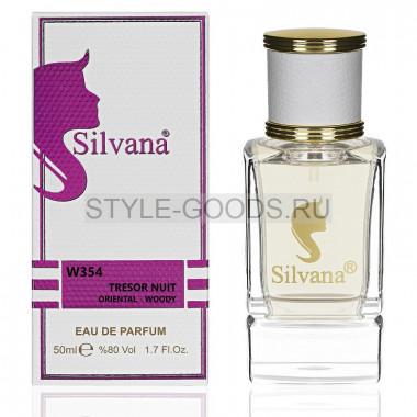 Парфюм Silvana 354 - Tresor La Nuit Lancome 50ml (ж)