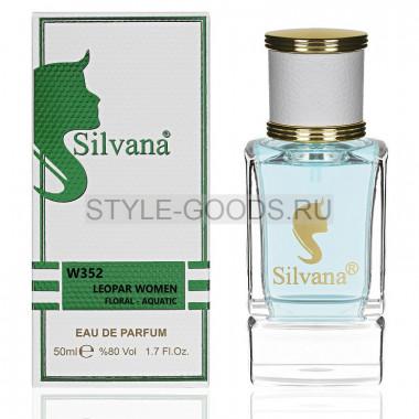 Парфюм Silvana 352 - Kenzo L`eau Par 50ml (ж)