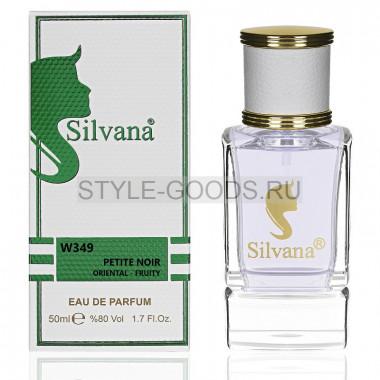 Парфюм Silvana 349 - Guerlain La Petite Robe Noire 50ml (ж)