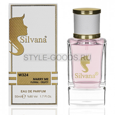 Парфюм Silvana 324 - Lanvin Marry Me! 50ml (ж)