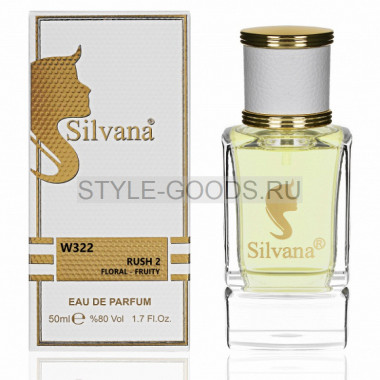 Парфюм Silvana 322 - Gucci Rush 2 50ml (ж)